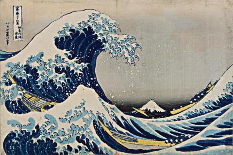 La cascade d'Amida, sur la route de Kiso, extrait de la série Voyage autour des cascades du Japon. Katsushika Hokusai,1834-1835.